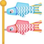 🎏 Facebook / Messenger Carp Streamer Emoji - Site Facebook