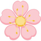 🌸 Facebook / Messenger «Cherry Blossom» Emoji