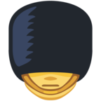 💂 Facebook / Messenger «Guard» Emoji - Facebook Website version