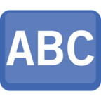 🔠 Facebook / Messenger Input Latin Uppercase Emoji - Facebook Website