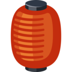 🏮 Смайлик Facebook / Messenger «Red Paper Lantern»