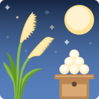 🎑 Facebook / Messenger «Moon Viewing Ceremony» Emoji