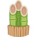 🎍 «Pine Decoration» Emoji para Facebook / Messenger