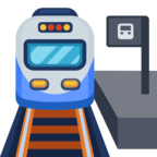 🚉 Facebook / Messenger «Station» Emoji