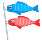🎏 Facebook / Messenger Carp Streamer Emoji - Facebook Messenger