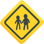 🚸 Facebook / Messenger «Children Crossing» Emoji - Version de l'application Messenger