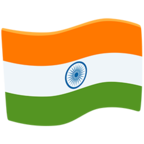 🇮🇳 Facebook / Messenger India Emoji - Facebook Messenger