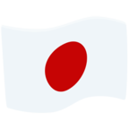 🇯🇵 Facebook / Messenger «Japan» Emoji - Messenger Application version
