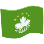 Facebook Emoji 🇲🇴 - flag of Macau SAR China Messenger