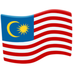🇲🇾 Facebook / Messenger «Malaysia» Emoji - Messenger Application version