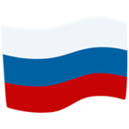 Facebook Emoji 🇷🇺 - flag of Russia Messenger