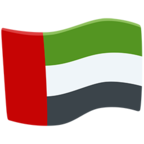 Facebook Emoji 🇦🇪 - flag of United Arab Emirates Messenger