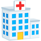 Facebook Emoji 🏥 - Hospital Messenger
