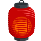 🏮 Facebook / Messenger Red Paper Lantern Emoji - Facebook Messenger