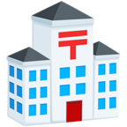 Facebook Emoji 🏣 - Japanese Post Office Messenger