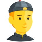 👲 Man With Chinese Cap Emoji para Facebook / Messenger - Facebook Messenger
