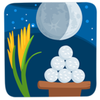 🎑 Facebook / Messenger «Moon Viewing Ceremony» Emoji - Messenger Application version