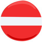 ⛔ Facebook / Messenger No Entry Emoji - Facebook Messenger