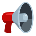 📢 Facebook / Messenger «Loudspeaker» Emoji - Messenger Application version