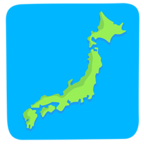 🗾 Facebook / Messenger Map of Japan Emoji - Facebook Messenger