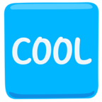 🆒 Смайлик Facebook / Messenger Cool Button - В Facebook Messenger'е