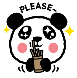Les 1 600 pandas Facebook sticker #6