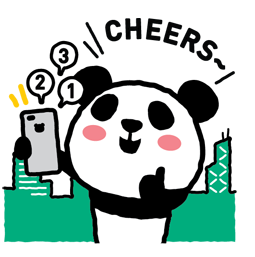Les 1 600 pandas Facebook sticker #9