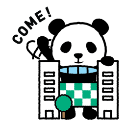 Les 1 600 pandas Facebook sticker #16