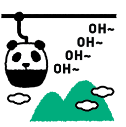 Les 1 600 pandas Facebook sticker #17