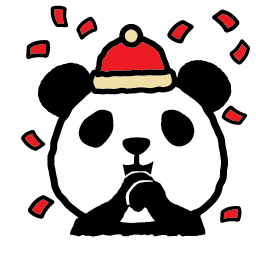 1600 Pandas Tour 2 Facebook sticker #4
