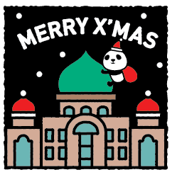 1600 Pandas Tour 2 Facebook sticker #5