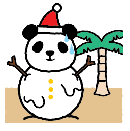 1600 Pandas Tour 2 Facebook sticker #6