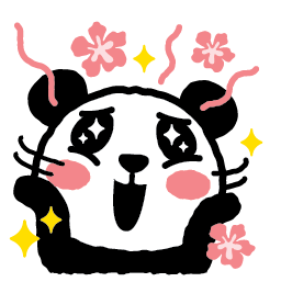 1600 Pandas Tour 2 Facebook sticker #17