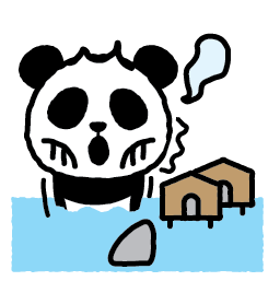 1600 Pandas Tour 2 Facebook sticker #18