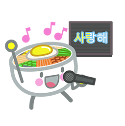 Amis de Bibimbap Facebook sticker #29