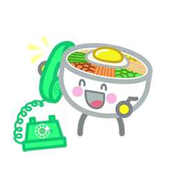 Amis de Bibimbap Facebook sticker #33