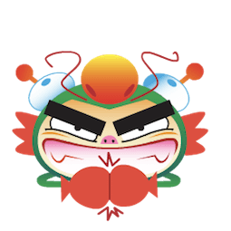 Dragon Boy Facebook sticker #13
