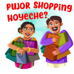 Durga Puja Celebration Facebook sticker #4