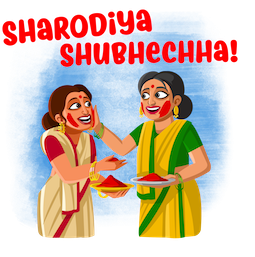 Durga Puja Celebration Facebook sticker #5