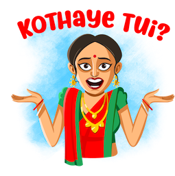 Durga Puja Celebration Facebook sticker #12