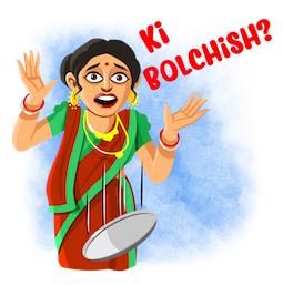 Durga Puja Celebration Facebook sticker #15