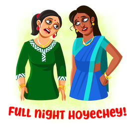 Durga Puja Celebration Facebook sticker #16