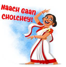 Durga Puja Celebration Facebook sticker #17
