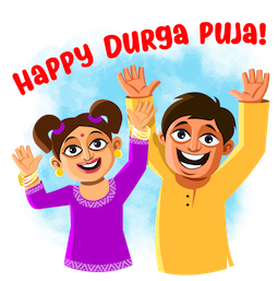 Durga Puja Celebration Facebook sticker #19