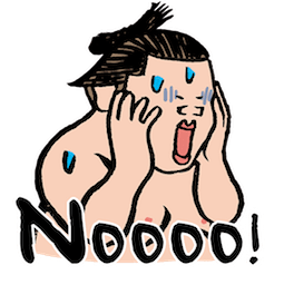 Sumo fantastique Facebook sticker #2