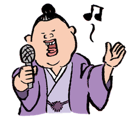 Sumo fantastique Facebook sticker #4