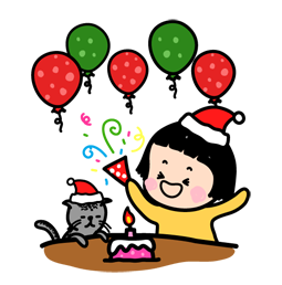Vive les fêtes ! Facebook sticker #26