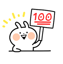 Facebook / Messenger Hyper Usagyuuun sticker #1