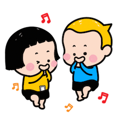 Little Brother, Yam Facebook sticker #5