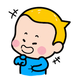 Little Brother, Yam Facebook sticker #23